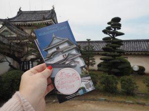 Japanese garden at Wakayama Castle